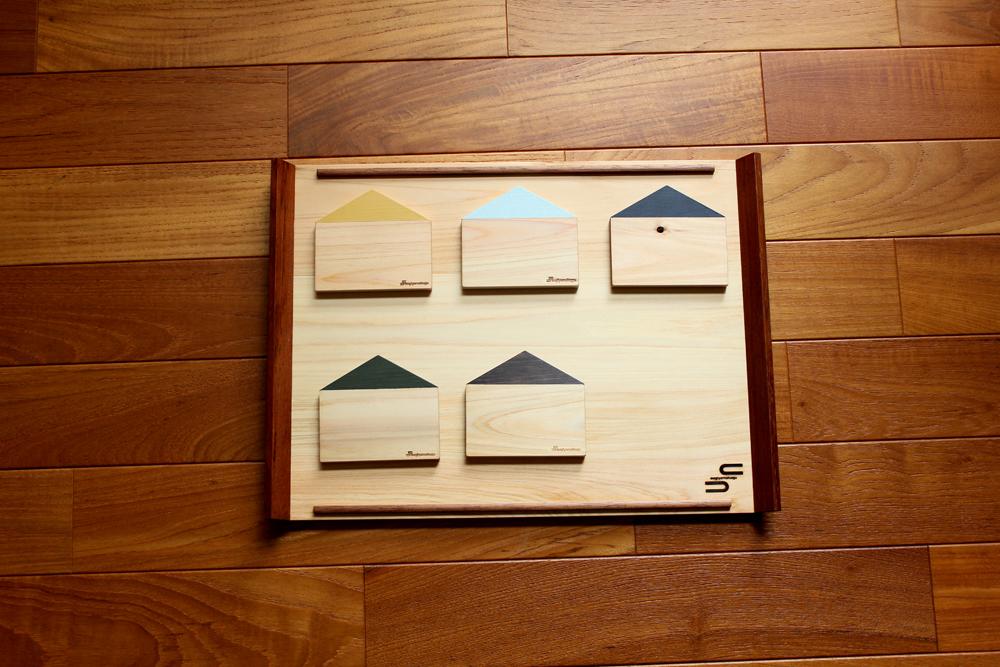 kagawa-hinoki1
